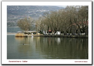 lake_of_ioannina_trek